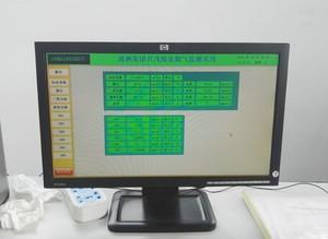 烟气检测1_175128.jpg